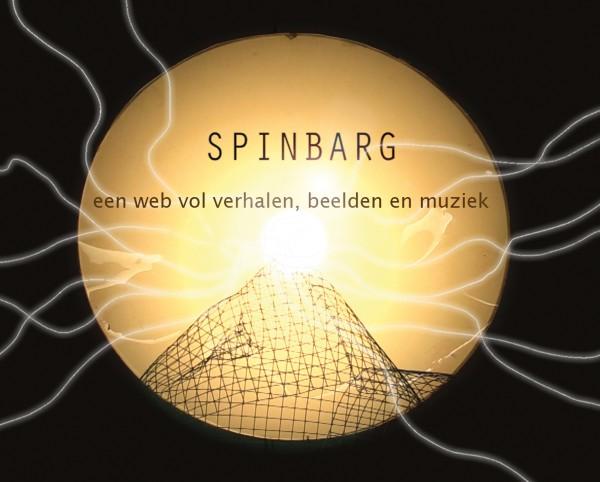 Spinbarg